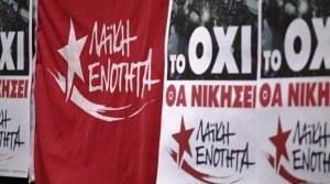 aiki-enotita